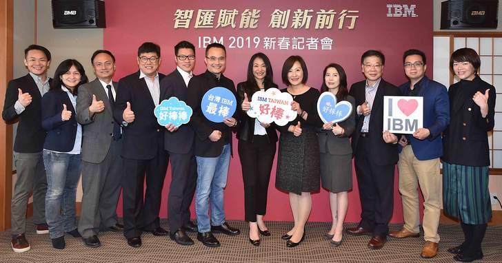 IBM揭示數位再造第二篇章,宣布成立客戶體驗中心