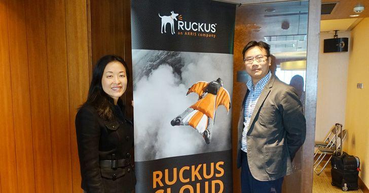 Ruckus為多據點的企業推出雲端代管的Wi-Fi解決方案