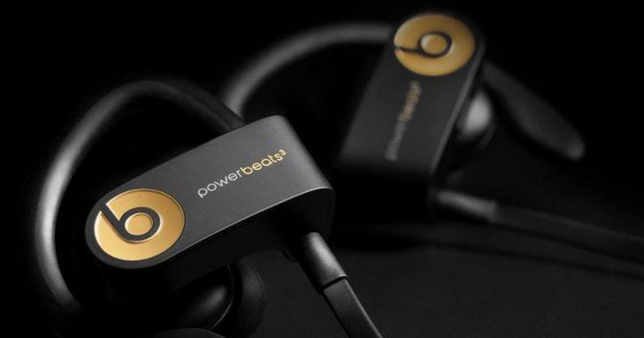想買新 AirPods 又怕音質不好?新 PowerBeats 傳也搭載 H1 晶片、真無線藍牙,價格再貴一百美元