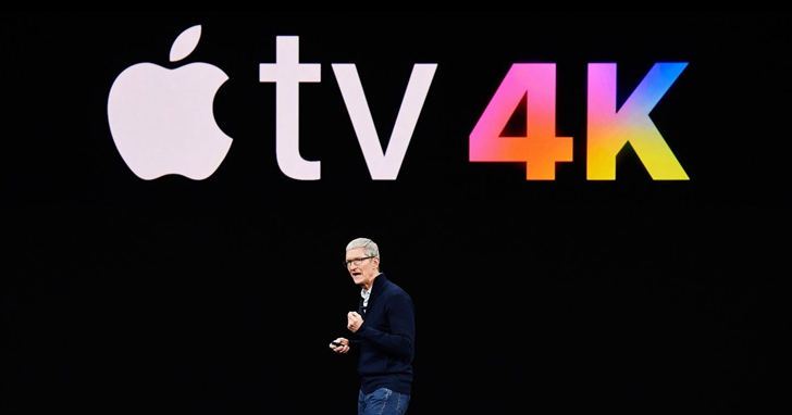 Apple為什麼要開一場「無硬體產品」的發表會?