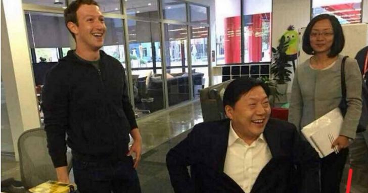 曾被祖克柏當成進入中國的希望,中國前網路大總管 魯煒 因受賄罪被判有期徒刑14年