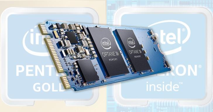 Intel 想開了,Pentium 與 Celeron 處理器可獲得 Optane Memory 智慧加速技術