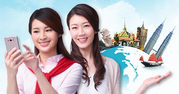 春假出遊趣,遠傳東南亞5國漫遊上網毎日20元起