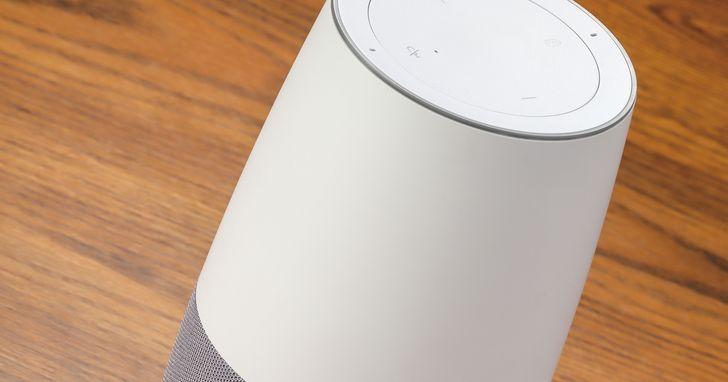 Asus Smart Speaker- 強調在地化的「小布」智慧音箱