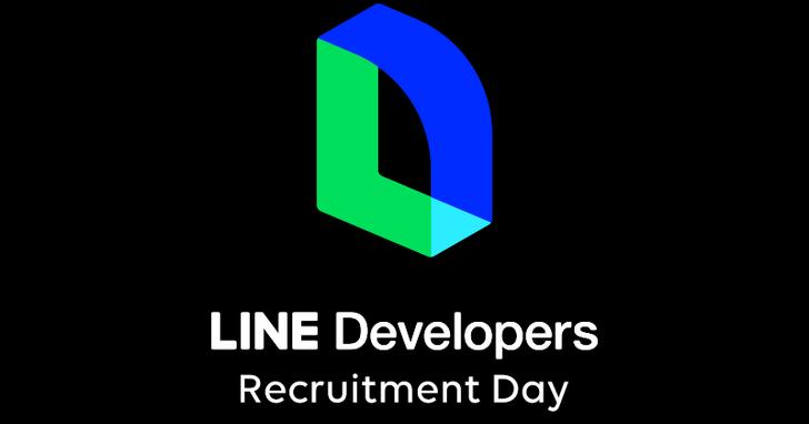 想進LINE工作嗎?LINE在台灣大舉招募本土人才,正職、實習計畫同步開跑