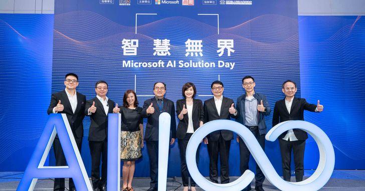 AI Solution Day盛大登場,超過千人雲集見證台灣AI創新力