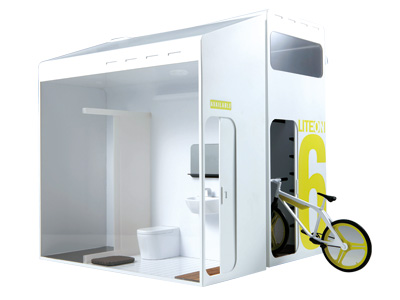 環保加創意:2011年光寶創新獎作品一覽