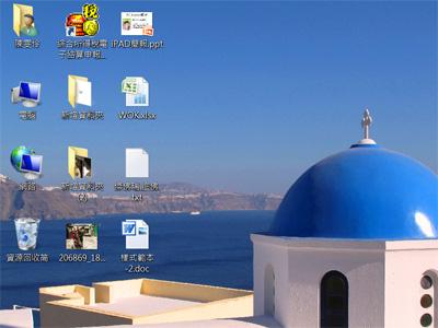 變更 Windows 7 系統字體大小,眼睛看了更舒服
