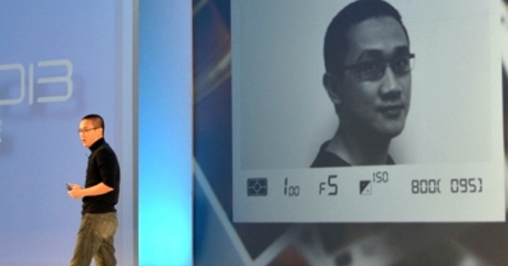 39歲就當上副總、昔日HTC首席設計師簡志霖,宏達電內鬼案宣判判刑7年10月