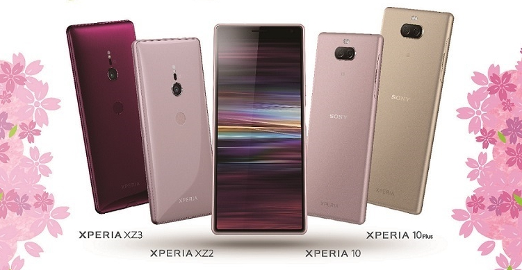 Sony 春季促銷,買 Xperia 10、XZ3、XZ2 多款限量好禮大方送