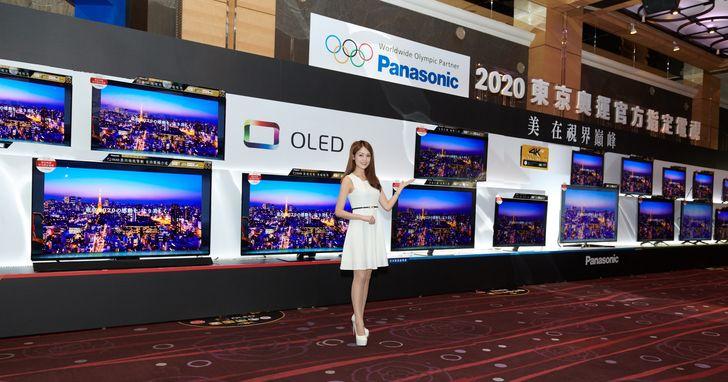 Panasonic 發表年度全系列電視及影音新品,榮獲 2020 東京奧運指定,5 月中陸續上市