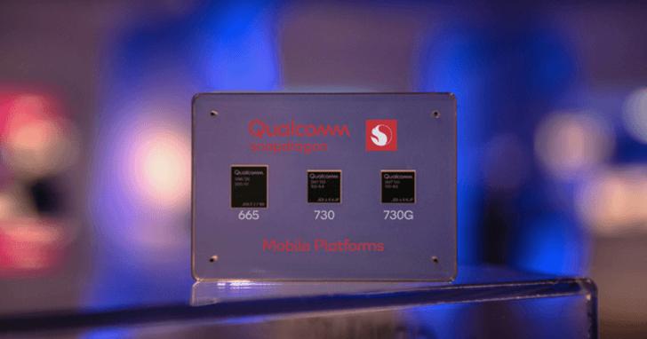 高通驍龍 735 曝光,將是首款支援 5G 的中階處理器