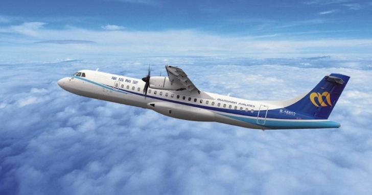 台灣網紅在飛機內直播起飛過程,稱被罰8萬「是小錢」民航局移送法辦