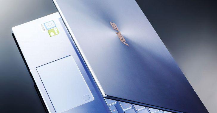 Asus ZenBook 14 UX431FN- 外型亮眼的14吋中階筆電