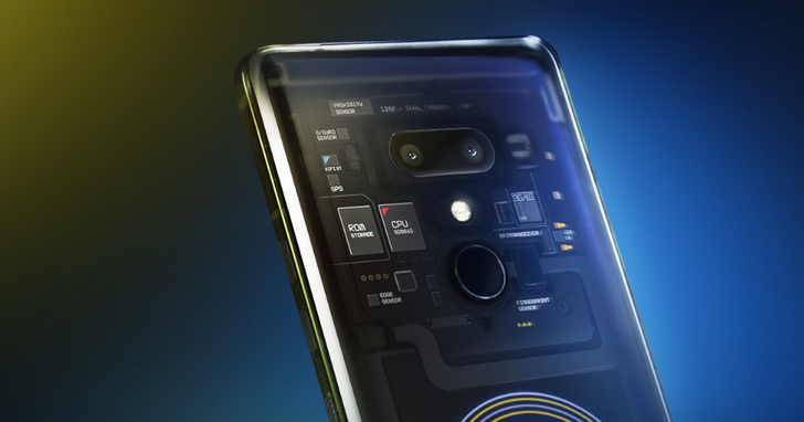 HTC發表全新區塊鏈手機EXODUS 1s,預計第3季上市
