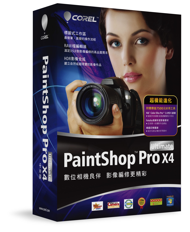 Corel® PaintShop™ Pro X4 Ultimate專業相片編輯軟體 提供全新HDR超感官攝影與婚禮攝影新玩法