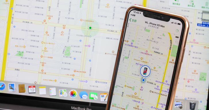iPhone防丟防竊3步驟、4技巧:除了尋找我的iPhone外,你還可以利用這些技巧保護你的手機資料