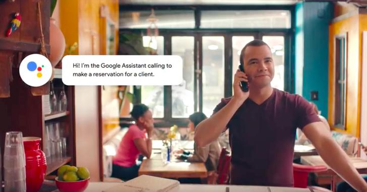 AI餐廳訂位沒那麼神!Google Duplex部分通話由人工代勞
