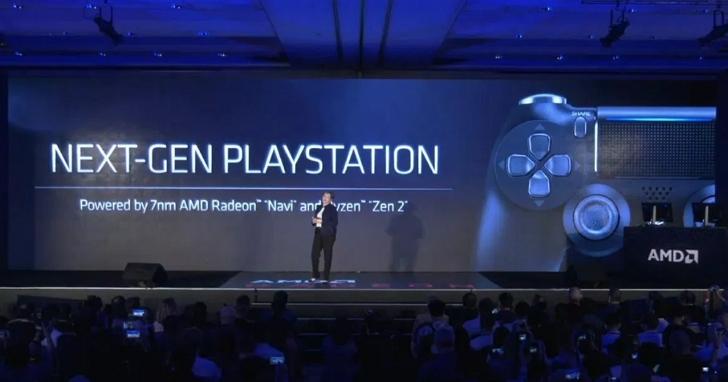 AMD宣布 PS 5 將採用全新架構, 7nm Navi GPU + Ryzen Zen 2 處理器