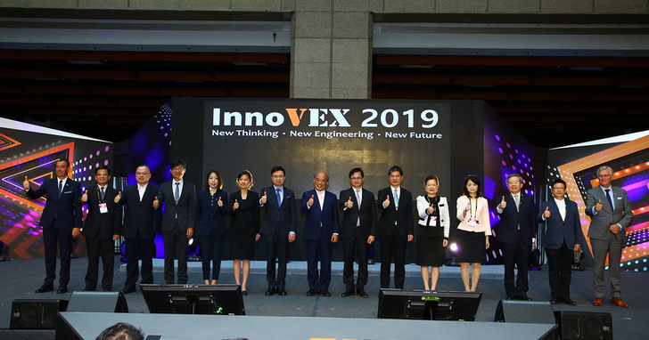 Computex 2019:InnoVEX創新展區開幕,AI、XR成吸睛亮點