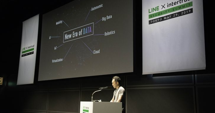 LINE攜手Intertrust舉辦第五屆資安高峰會,聚焦數位身分與信任