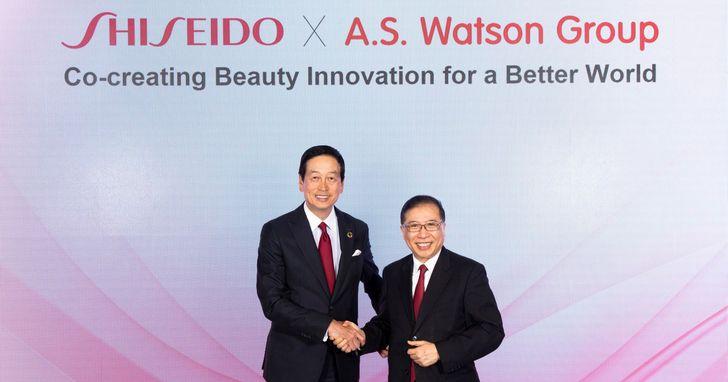 資生堂加强與屈臣氏戰略夥伴關係,共同研製創新美容產品
