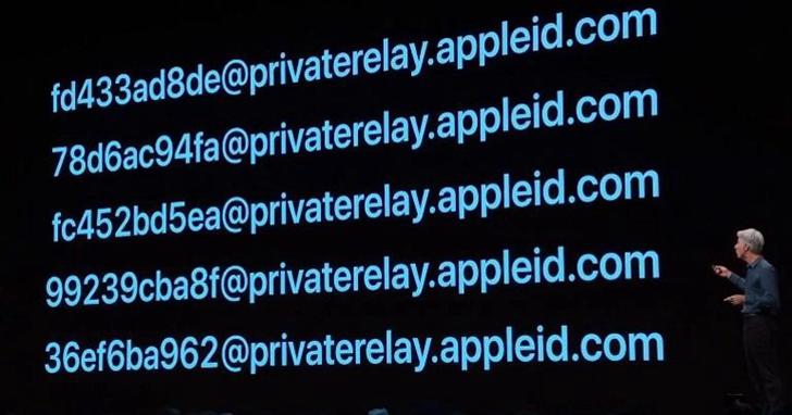 蘋果保護隱私出大招:虛擬信箱幫使用者登錄第三方應用服務