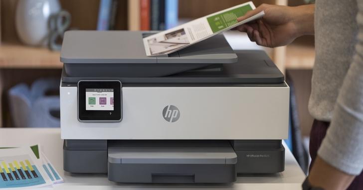 HP 推出新一代 OfficeJet Pro 系列印表機,專為小型辦公室所打造的智慧印表機