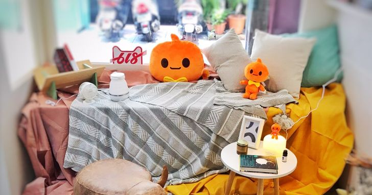 淘寶天貓618年中慶登場,首度公開台灣用戶八大消費趨勢