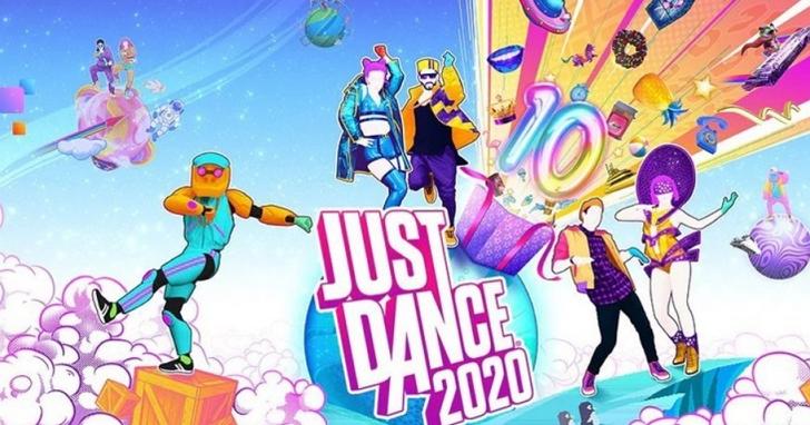 《舞力全開 2020 》堅持為在2013年就停產的Wii推出對應版本,背後的原因你可能想不到