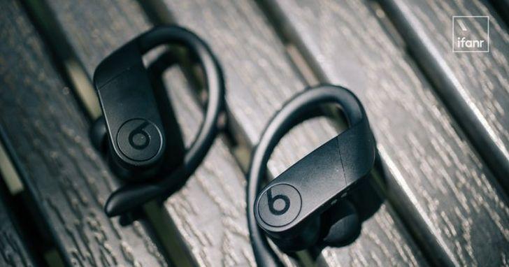 Powerbeats Pro 評測:入耳版 AirPods,唱、跳、Rap、籃球樣樣行