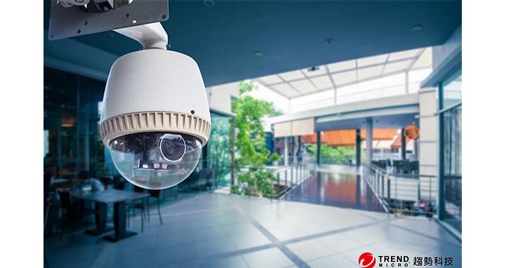 趨勢科技強化網路攝影機安全  攔截500萬次攻擊