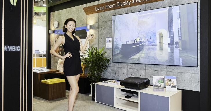 Epson創新沉浸式互動影像科技 開創飯店業者與顧客雙贏時代