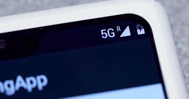台灣5G成「三大殺兩小」局面?亞太電信:已備妥70億資金迎戰