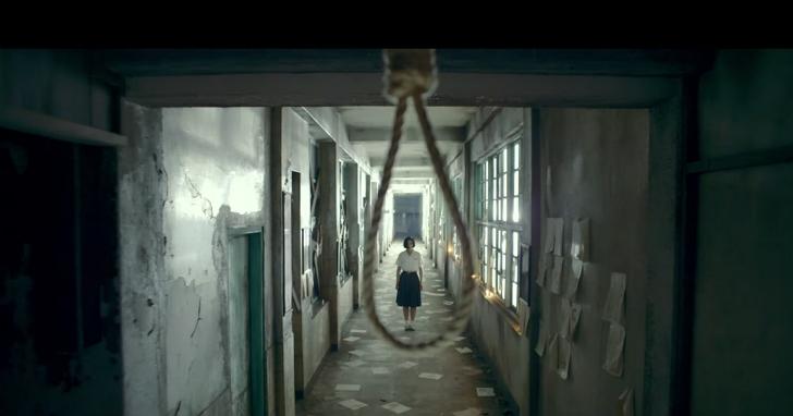 《返校》首支電影預告片來了!方學姊將於9/20日在戲院等著你