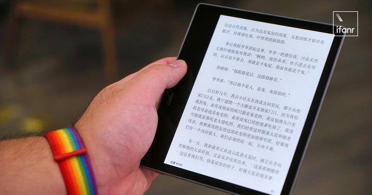 Kindle 新旗艦 Kindle Oasis 來了,除了色溫調節,我們還發現幾個小變化