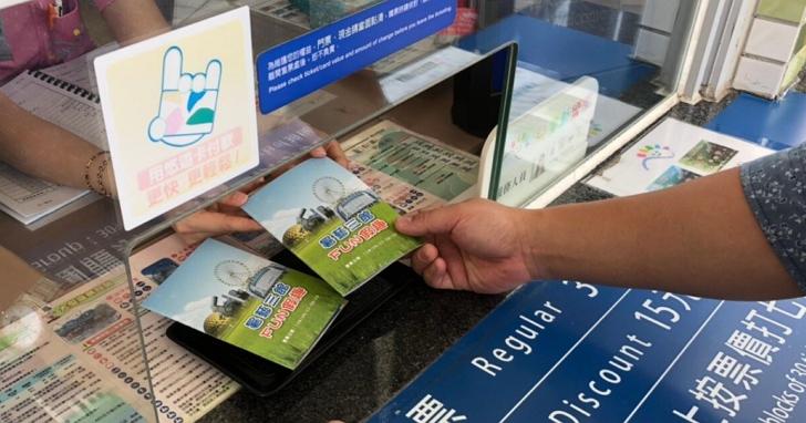 家長注意!199元可玩遍兒童新樂園、天文館、科教館 的「三館護照」6月22日起限量15,000套開賣