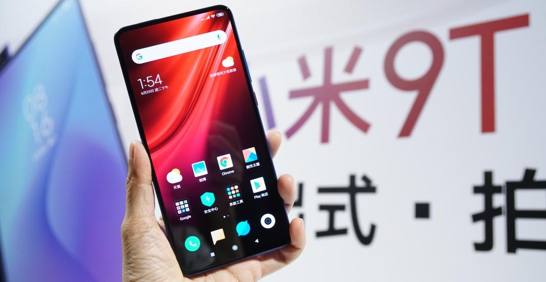 小米 9T 正式在台灣推出,6GB/128GB 版售價 9999 元 7/1 開賣