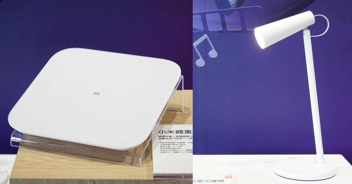 小米夏季新品:最輕可量 100 克的小米體重計 2、米家 LED 充電式檯燈 7/9 開賣