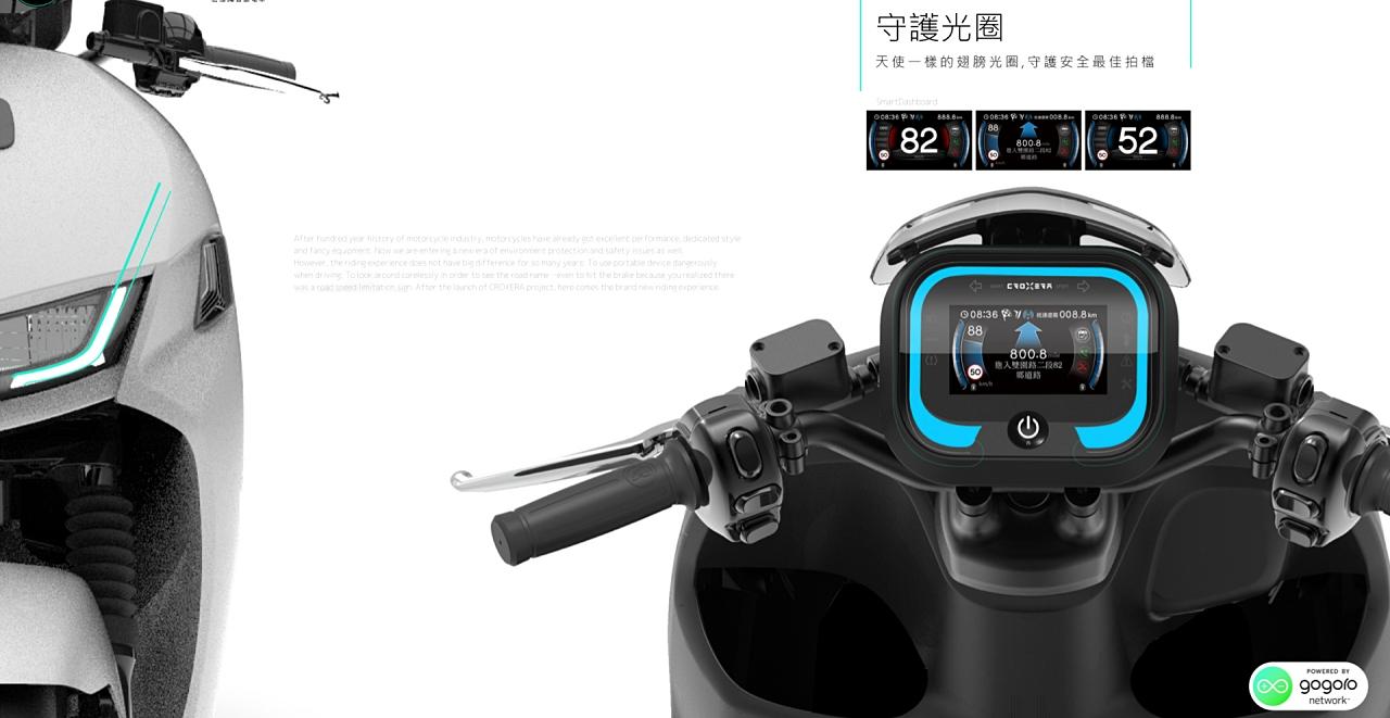 號稱同級電動車最強,宏佳騰與 Gogoro 合作車款「Ai-1」即將亮相!
