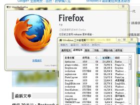 Firefox 7 正式版釋出,記憶體管理大戰實測
