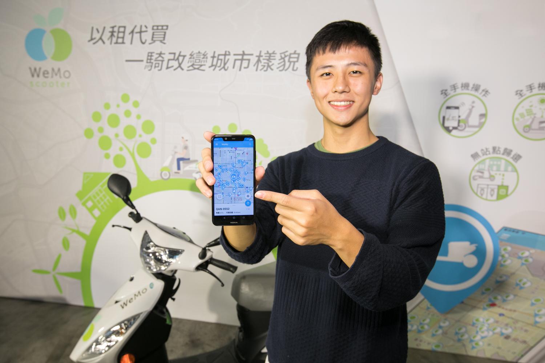 WeMo Scooter 推月租制!新用戶體驗價99元可騎一個月,每分鐘僅0.8元