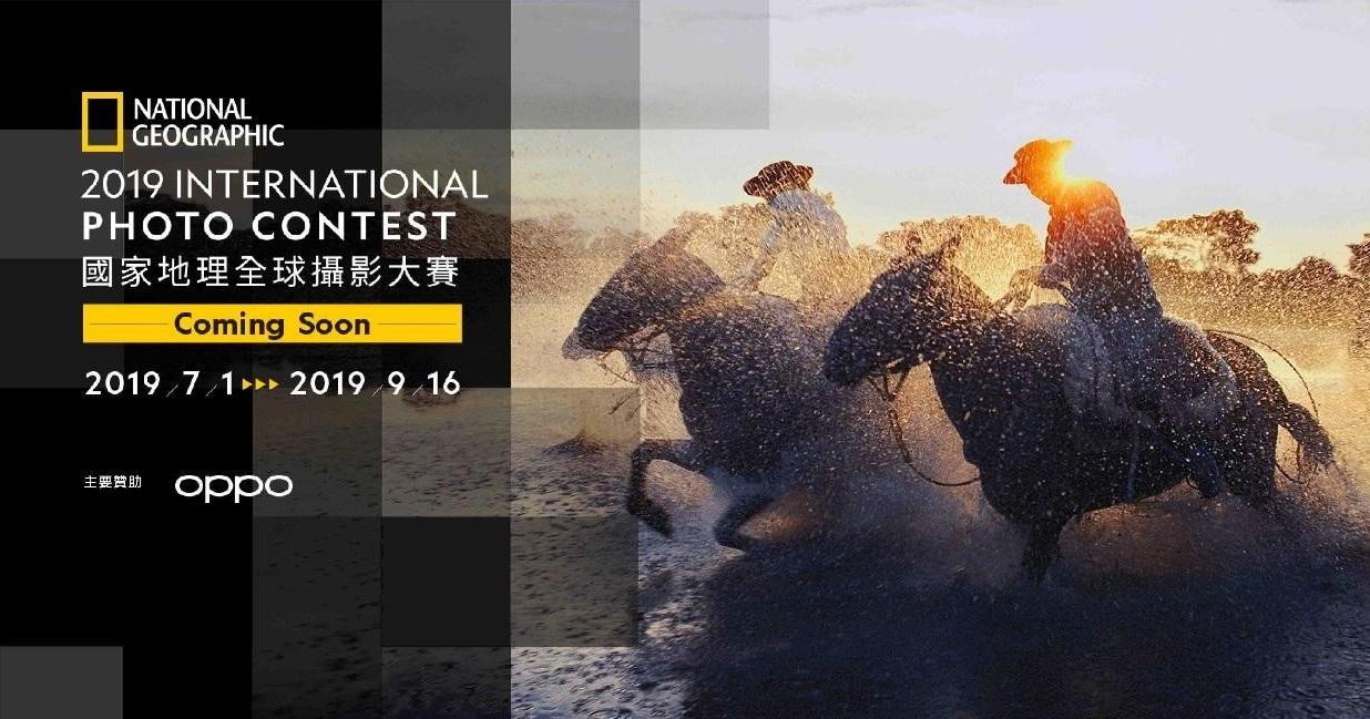2019 國家地理全球攝影大賽開跑,OPPO Reno 成為台灣賽區合作手機