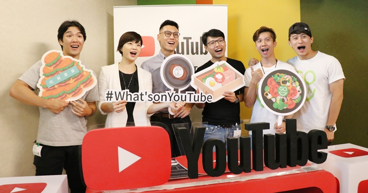YouTube 大胃王、吃播與趣味料理影片夯!新興的數位「食」代力量怎辦到?