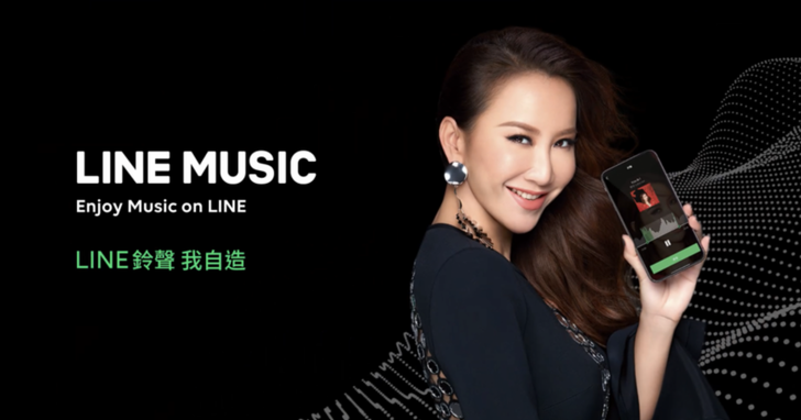 LINE MUSIC 挑戰音樂市場!一張圖看 KKBOX、Spotify、Apple Music、 LINE MUSIC 「四兄弟」差異