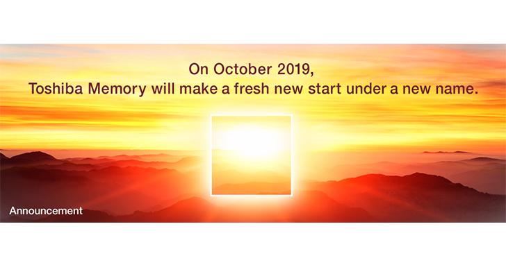 """東芝記憶體將於10月起更名為""""鎧俠(Kioxia)""""  獨具特色的品牌名稱融合了日語的""""記憶""""和希臘語的""""價值"""""""