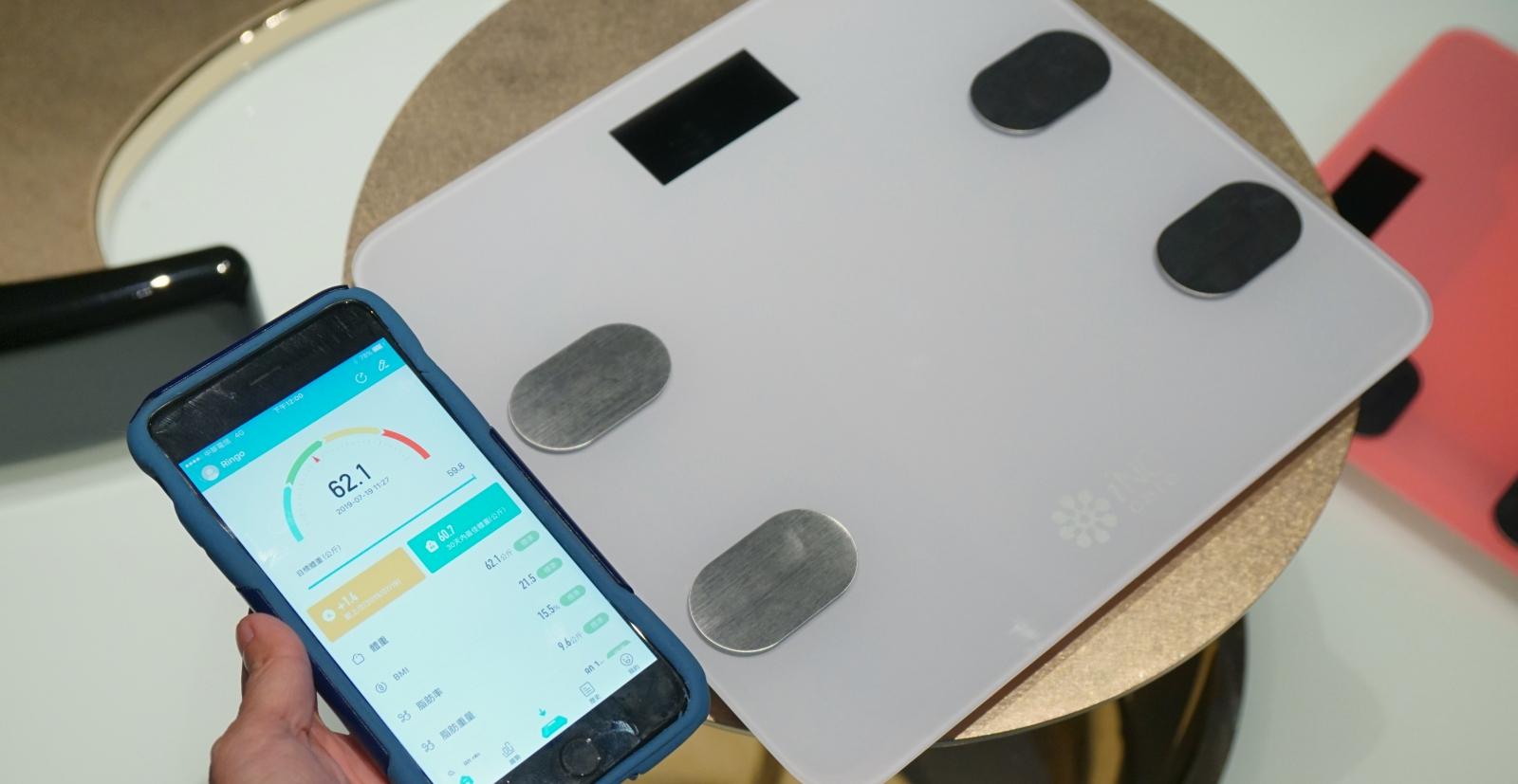 體重、體脂、骨量都可量!iNO 智慧體重計 8/11 前優惠價 790 元