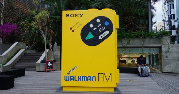 慶祝隨身聽誕生 40 週年,走訪東京銀座「#009 Walkman in the Park」期間限定特展(圖多)