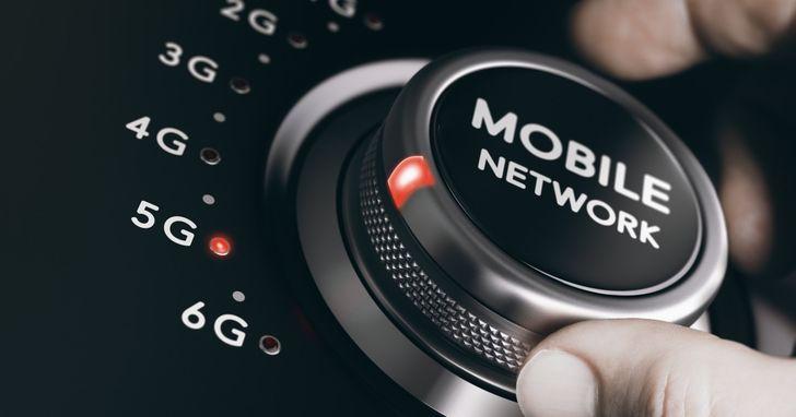 跟4G不一樣在哪?5G白話文快速看懂技術差異