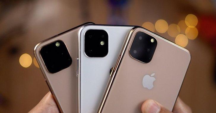 今年新 iPhone 消息:新型振動馬達,鏡頭增加「智慧相框」功能
